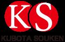 有限会社クボタ創建   福岡県の造成工事、解体工事の事ならお任せください。